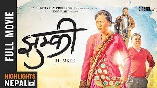 JHUMKEE | New Nepali Full Movie 2018 | Dayahang Rai, Rishma Gurung, Manoj R.C, Rabindra Singh Baniya