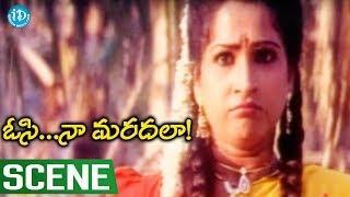 Osi Naa Maradala Movie Scenes - Brahmanandam And Tanikella Bharani Comedy || Suman