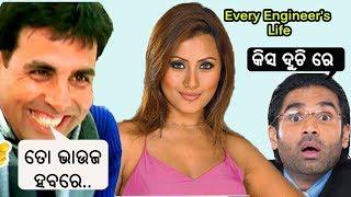 New Odia Comedy Video 2018 Odia Akshay Kumar, Suneil Shetty, Paresh Rawal, Rimi Sen Berhampur Comedy
