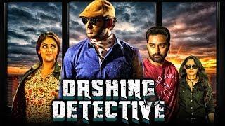 Dashing Detective (Thupparivaalan) 2018 New Released Full Hindi Dubbed Movie | Vishal, Prasanna