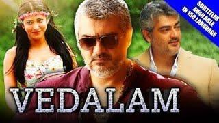 Vedalam (2016) full Hindi Dubbing movie-Ajith Kumar; Shruti Hassan Lakshmi man-HD MP4