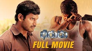 Vishal Super Hit Telugu HD Movie | Telugu Action Comedy Film | Aishwarya Arjun || TTM