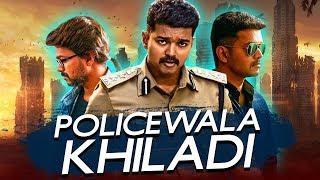 Policewala Khiladi (2019) Tamil Hindi Dubbed Full Movie | Vijay, Anushka Shetty, Srihari
