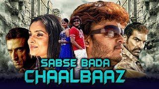 Sabse Bada Chaalbaaz (Bombaat) 2018 New Released Full Hindi Dubbed Movie | Ganesh, Ramya