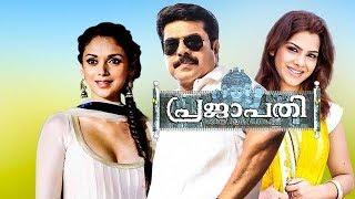 Prajapathi Malayalam Full Movie|2006|HDRip|Mammootty,Aditi Rao Hydari,Sandhya.