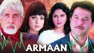 Armaan Full Movie | Amitabh Bachchan Hindi Movie | Anil Kapoor Bollywood Movie | Preity Zinta