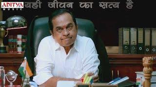 MLA Ka Power Scenes || Brahmanandam Comedy Scene || Nandamuri Kalyanram, Kajal Aggarwal