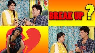 Break Up ? || Hyderabadi comedy ||  Shehbaaz Khan
