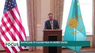 Showcase of Kazakh Film in the US  excerpt from 'Road to mother'