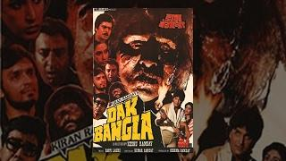 Dak Bangla   Rajan Sippy, Swapna, Ranjeet   Hindi Horror Full Movie