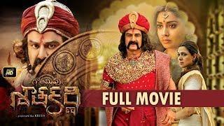 Nandamuri Balakrishna Super Hit Telugu Historical Action Film | Shriya || MTC