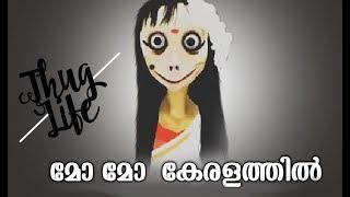 മോ മോ കേരളത്തിൽ # New Malayalam Comedy Short Film 2018 # Malayalam Short Film 2018 Comedy