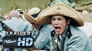 GOYO: THE BOY GENERAL | Official HD Trailer (2018) | INTERNATIONAL | Film Threat Trailers