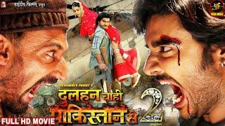 "DULHAN CHAHI PAKISTAN SE 2 | FULL HD MOVIE | PRADEEP PANDEY ""CHINTU"" 