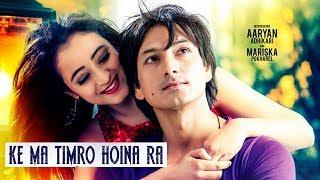 New Nepali Full Movie | Ke Ma Timro Hoina Ra | Aaryan Adhikari, Mariska Pokharel