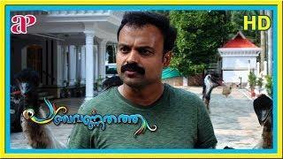 Jayaram Comedy Movies | Panchavarnathatha Movie Comedy Scenes | Kunchako Boban | Salim Kumar