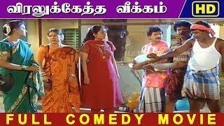 Viralukketha Veekkam   Tamil Comedy Movie   Livingston, Vadivelu, Vivek, Kushboo   HD