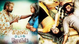 Watch And Enjoy Vijay Sethupathi Super Hit Tamil Full HD Movie   Tamil Thambi