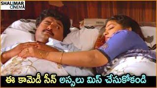 Sudhakar All Time Best Comedy Scene | Back 2 Back Comedy Scenes | Hilarious Comedy Scenes