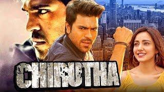 Chirutha Telugu Hindi Dubbed Full Movie   Ram Charan, Neha Sharma, Prakash Raj