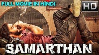 समर्थन (Samarthan) | 2018 NEW RELEASED Full Hindi Dubbed Movie | Nikki Galrani | 2018 Dubbed Movie