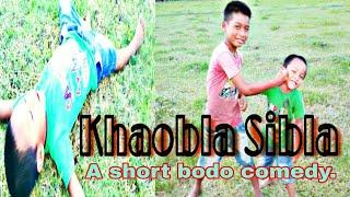 Khaobla Sibla - Short Bodo Childrens Comedy Action Film 2018