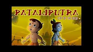 Chhota Bheem & Krishna: Pataliputra - City Of Dead New Full Movie in Hindi 2018 I Bheem Store