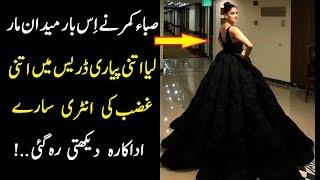 Saba Qamar Historical Red Carpet Walk On Hum Style Awards 2018