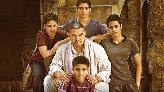 Aamir Khan Latest Hindi Full Movie | Fatima Sana, Zaira Wasim, Sakshi Tanwar