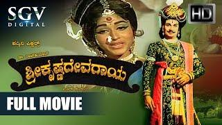 Sri Krishnadevaraya - Kannada Full Movie | Kannada Historical Movies | Dr Rajkumar, Bharathi