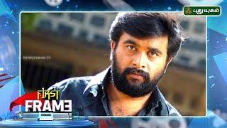 Is Sasikumar to direct a historical film..? | First Frame | 03/01/2019