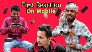 First time playing mobile | fully comedy video | kn films