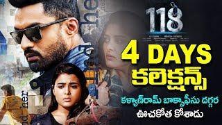 118 Movie FOUR DAYS Box Office Collections | Nandamuri Kalyan Ram | KV Guhan | Mana Cinetakies