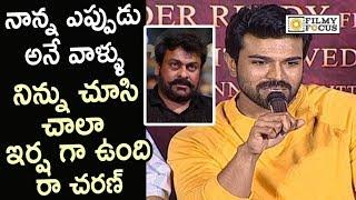 Ram Charan Reveals Emotional Moment with Chiranjeevi about Socio Fantasy @Sye Raa Teaser Launch