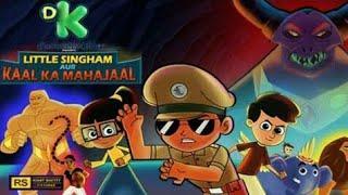 Little Singham Full Movie In Hindi - Kaal Ka Mahajaaal