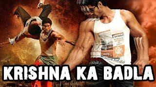 Krishna Ka Badla (Krishnam Vande Jagadgurum) Hindi Dubbed Full Movie | Rana Daggubati, Nayantara