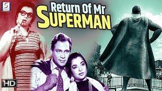 Return Of Mr Superman - B&W Fantasy Movie - HD - Paidi Jairaj, Sheila Ramani