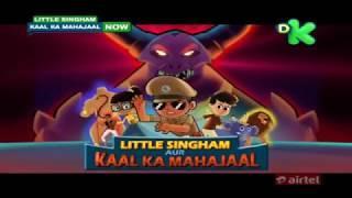 Little Singham aur Kaal Ka Mahajaal full movie  HD 