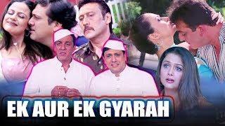 Ek Aur Ek Gyarah Full Movie | Govinda Hindi Comedy Movie | Sanjay Dutt | Bollywood Comedy Movie