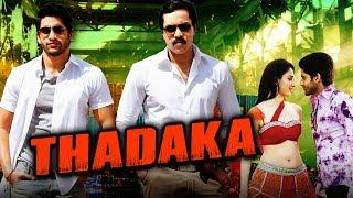Thadaka (Tadakha) Hindi Dubbed Full Movie | Naga Chaitanya, Sunil, Tamannaah