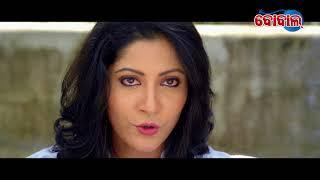 New Odia Film Comedy - ତମ ବଡି ପୁରା ଗରମ ଅଛି - Tama Body Pura Garam Achhi