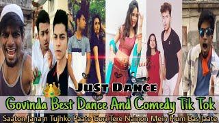 #Govinda #Dance #comedy | Hero No 1 | Govinda Best Dance And Comedy Tik Tok  Musically Video.