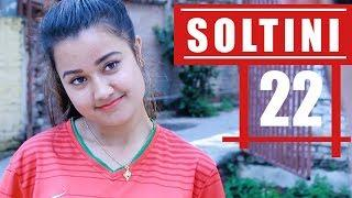 Soltini | EP 22 | Comedy Nepali Short Movie 2018 | Riyasha | Colleges Nepal