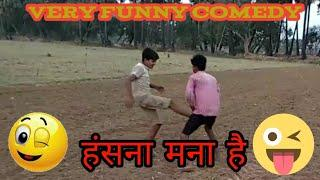 Must watch New funny video |New funny video |New comedy video |SM TV funny video
