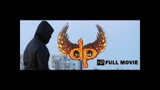 """DP"" Kannada Short Film| Fantasy | Superhero| Latest 2018"
