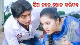 Best Odia Comedy Scene - Jhia Tate Khola Karidaba | New Film - Parsuram | Sarthak Music