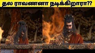 தல அஜித் ராவணன் வேடத்தில் நடிக்கிறாரா?? | Thala Ajith | Ravanan | Ajith Upcoming Movie