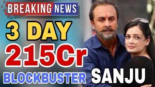 SHOCKING! SANJU 3RD DAY RECORD BREAKING BOX OFFICE COLLECTION || RAJKUMAR HARANI