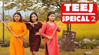 Teej Speical Part-2|Modern Love| Nepali Short Comedy Film|SNS Entertainment
