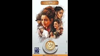 Awe! 2018  Full Movie Hindi 720p HDRip